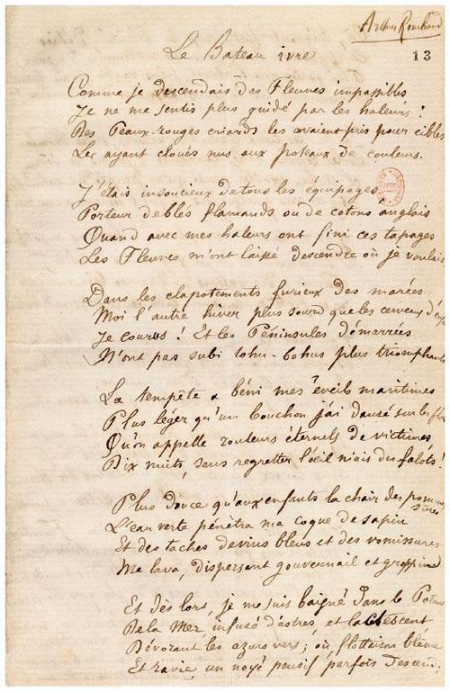 Rimbaud Le Bateau Ivre Petite Anthologie Rimbaldienne